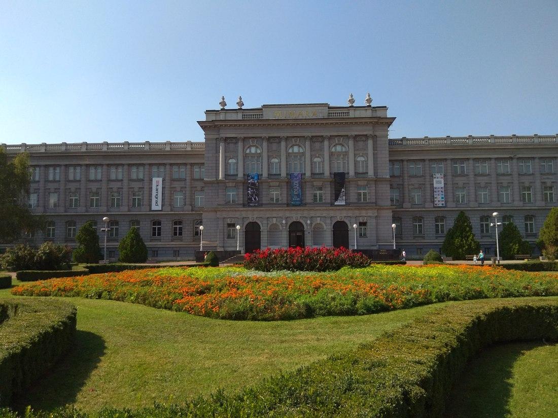 Mimara Museum.jpg